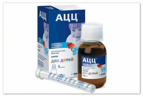 Ацц - муколітичний і відхаркувальний засіб для лікування кашлю у дітей: посібник для мам