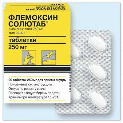 Антибіотик флемоксин солютаб - лікуємо дитину правильно