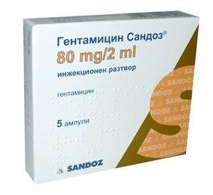 Заборонені вагітним антибіотики