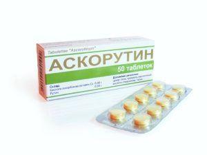 Аскорутин під час вагітності: приймаємо під контролем і за призначенням лікаря!