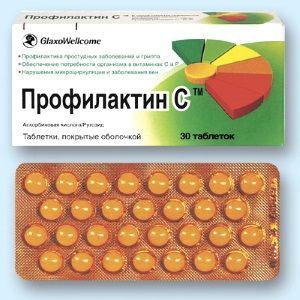 Ефективні аналоги аскорутин при вагітності
