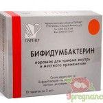 Біфідумбактерин для новонароджених. Застосування біфідумбактерину при вагітності і в дитячому віці: інструкція та відгуки