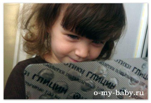 Чи давати гліцин немовлятам? А дітям старшого віку?