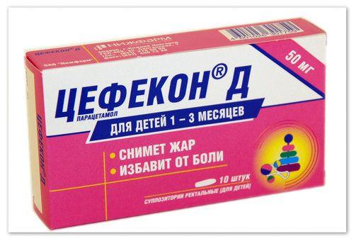 Дитячі свічки цефекон - безпечно збиваємо температуру дитині