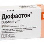 Дюфастон при вагітності: інструкція, протипоказання та відгуки про дюфастона