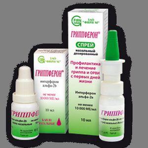 Для лікування і профілактики грипу та застуди при вагітності: грипферон - абсолютно безпечний