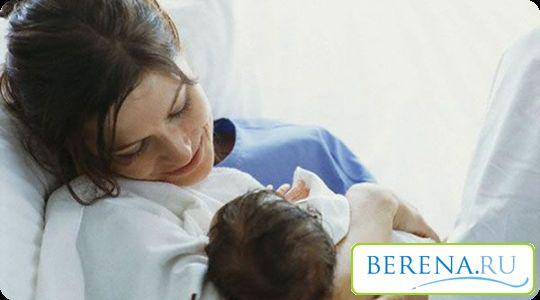Дихання полегшує не тільки муки жінки, але і для її малюка