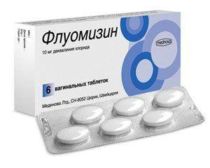 Флуомізин для вагітних: безпечний, швидкодіючий, ефективний