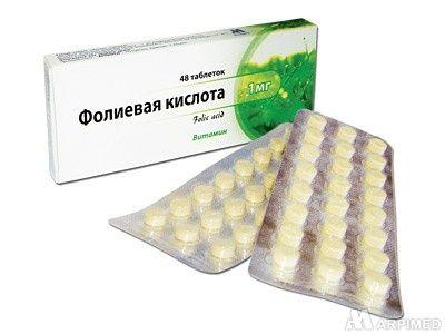 Фолієва кислота при плануванні вагітності