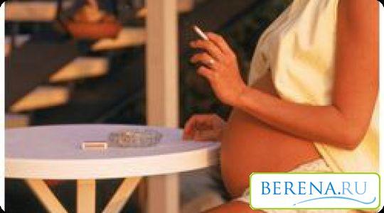Постарайтеся відмовитися від шкідливих звичок ще в період вагітності
