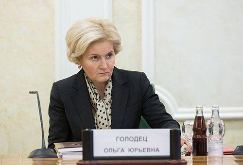 Ольга Голодець