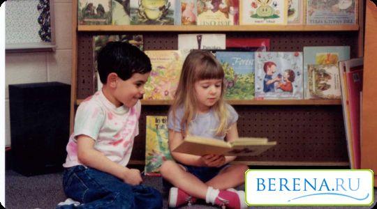 Розповідайте, як чудово в дитячому саду, що ви теж ходили туди і з великим задоволенням