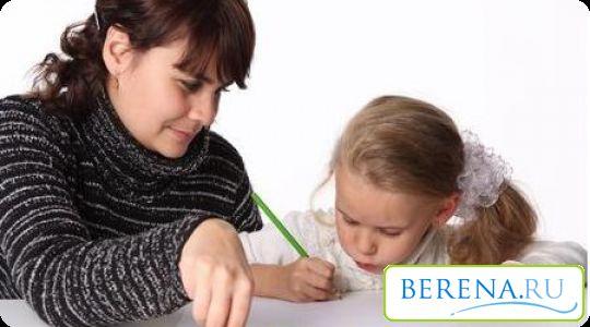 Перший час приділяйте дитині більше часу, ніж зазвичай: йому зараз дуже потрібна увага і підтримка