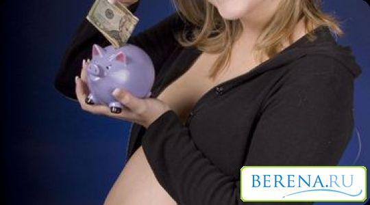 Для багатьох сурогатне материнство - це відмінний спосіб поправити своє матеріальне становище