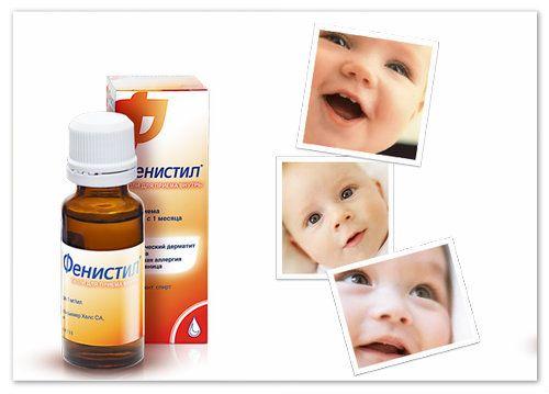 Краплі фенистил - помічник при алергії у дитини