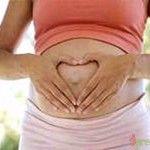 вагітний животик