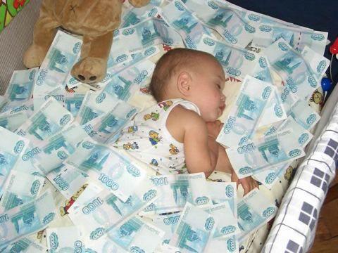 Куди витратити материнський капітал?