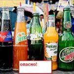 Любителі солодких газованих напоїв ризикують захворіти діабетом