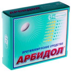Ефективні аналоги Афлубін при вагітності