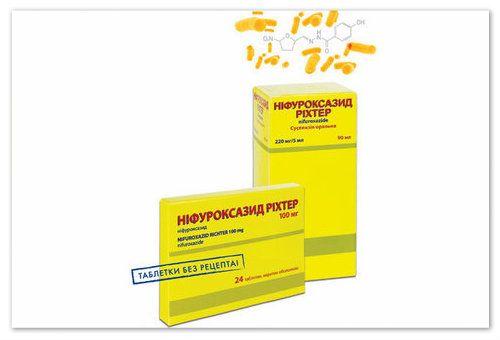 Нифуроксазид від проносу - підходить для дітей від 2 місяців