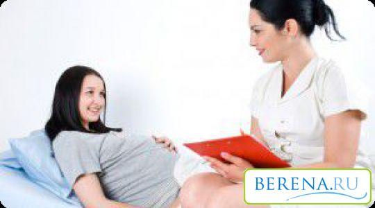 Метод знеболювання під час пологів вибирає лікар, виходячи зі стану жінки і перебігу пологової діяльності