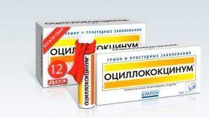 Оциллококцинум при вагітності. Думка лікарів: нешкідливий і даремний