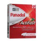 Панадол при вагітності - ефективний засіб від болю і спека
