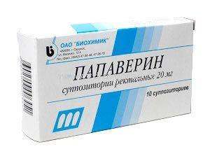 Папаверин: додаткова допомога для благополучного завершення вагітності