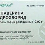 Папаверин при вагітності: інструкція, показання та протипоказання, відгуки про препарат