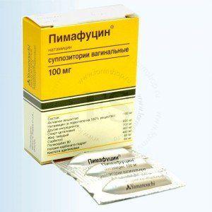 Пімафуцин при вагітності: таблетки, свічки і крем для безпечного лікування молочниці