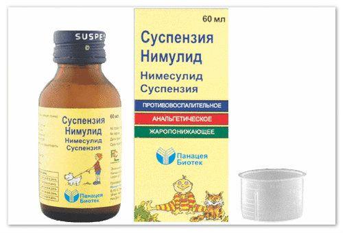 Застосування суспензії німулід для дітей: «за» і «проти»