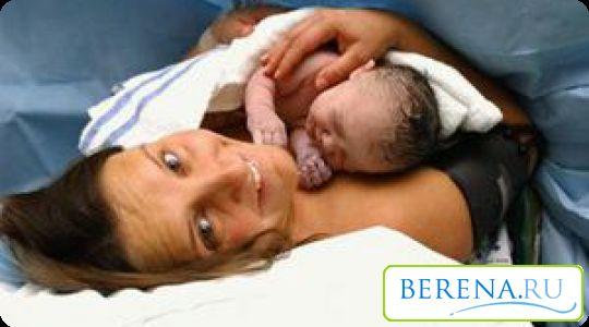 Зазвичай вагітність триває 280 днів, але бувають і виключення з правил