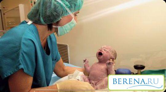 Відразу після народження акушер оцінює стан новонародженого за шкалою Апгар
