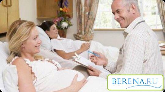 Майбутнім мамам з вузьким тазом рекомендується заздалегідь лягти в пологовий будинок перед пологами, щоб виключити можливість патологій