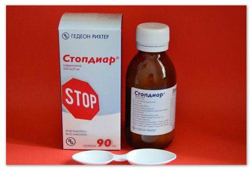 Суспензія стопдіар для дітей - швидка і делікатна допомога від діареї
