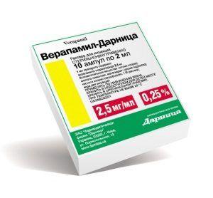 Верапаміл при вагітності: показання, дозування, ефективні аналоги