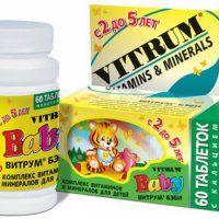 дози вітамінів для дітей