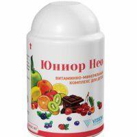 Вітаміни для дітей 12 років, що підвищують імунітет